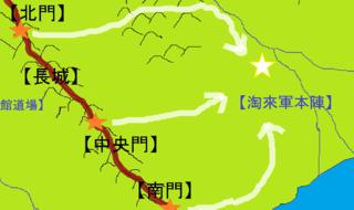 コミュニオン全体マップ(進軍ルート)アップ拡大.png