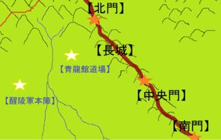 コミュニオン全体マップ(長城・門・拠点)アップ拡大.png